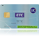 UC ETCカード